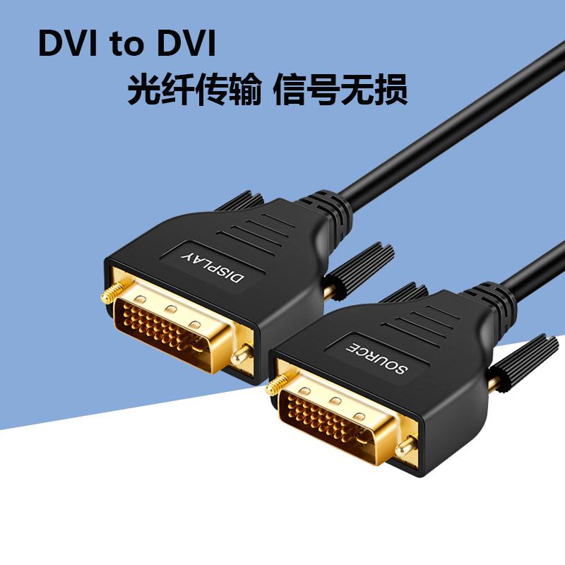 索尼VR视频光纤线厂商加工_睿发光电科技_手机接VR