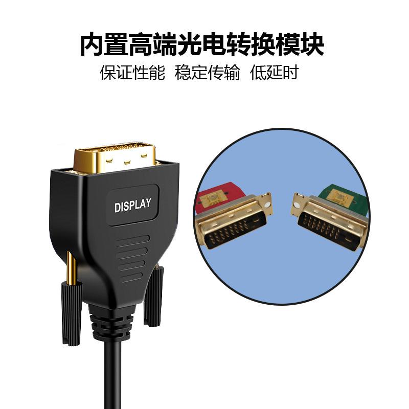 VR_玩游戏视频光纤线厂家定购_睿发光电科技