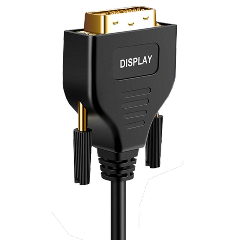网咖视频光纤线多少钱_睿发光电科技_远程教育_手机投屏