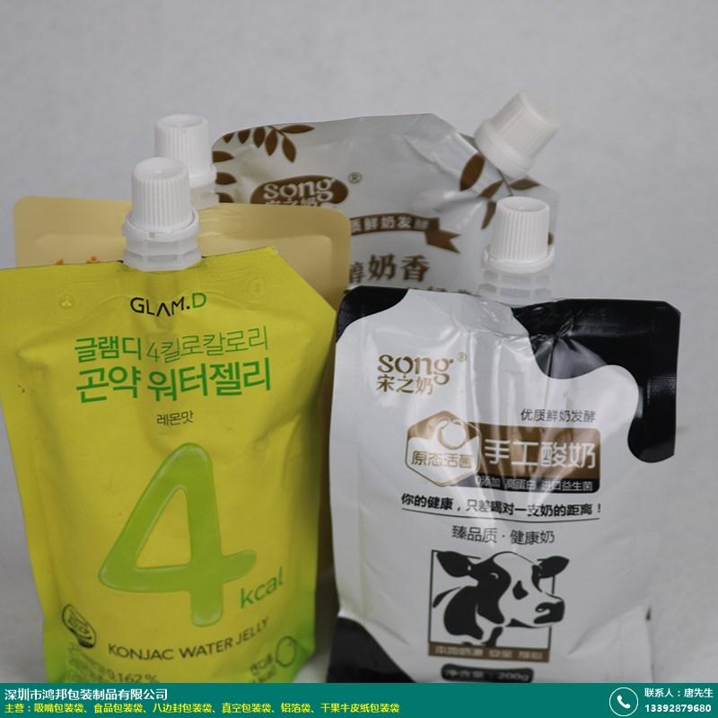 500ml鋁箔吸嘴包裝袋_鴻邦包裝_塑料豆漿_立式_自立透明