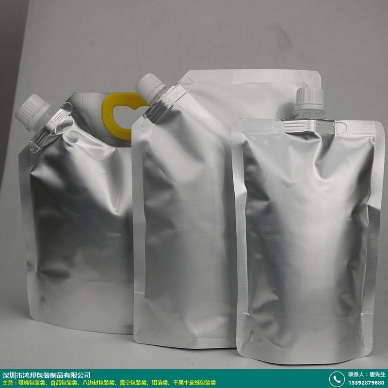 鮮奶自立吸嘴包裝袋工廠_鴻邦包裝_消毒液鋁箔_帶_面膜_自立透明