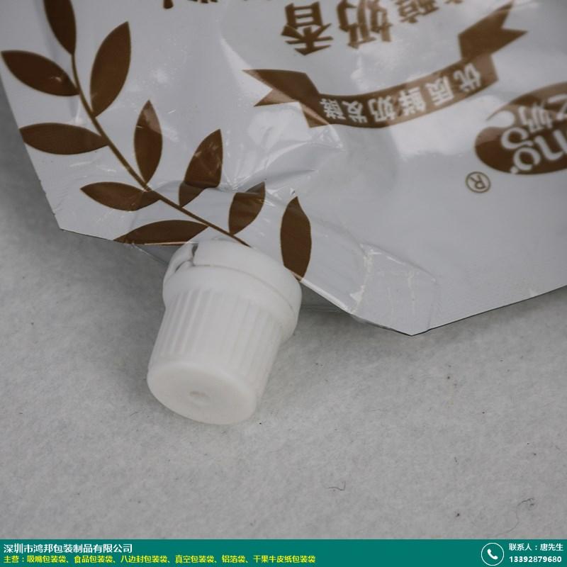 南昌吸嘴包裝袋OMD_鴻邦包裝_鮮奶自立_500ml鋁箔