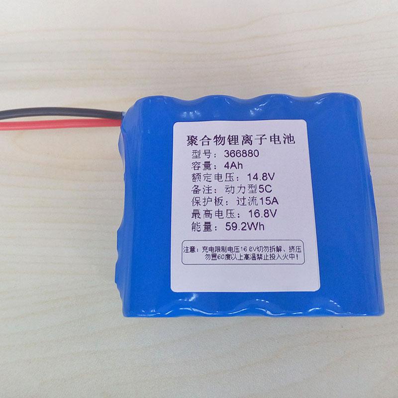 PSE二次锂电池价格多少_荷力电源_内置_智能门锁_手机