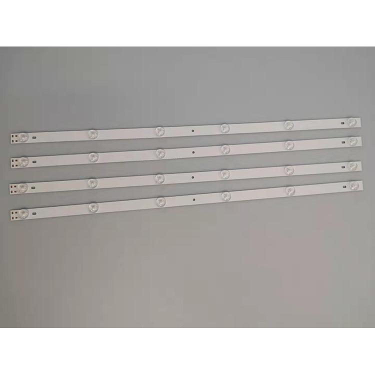 OD30_OD35背光灯条价格_荣和电子