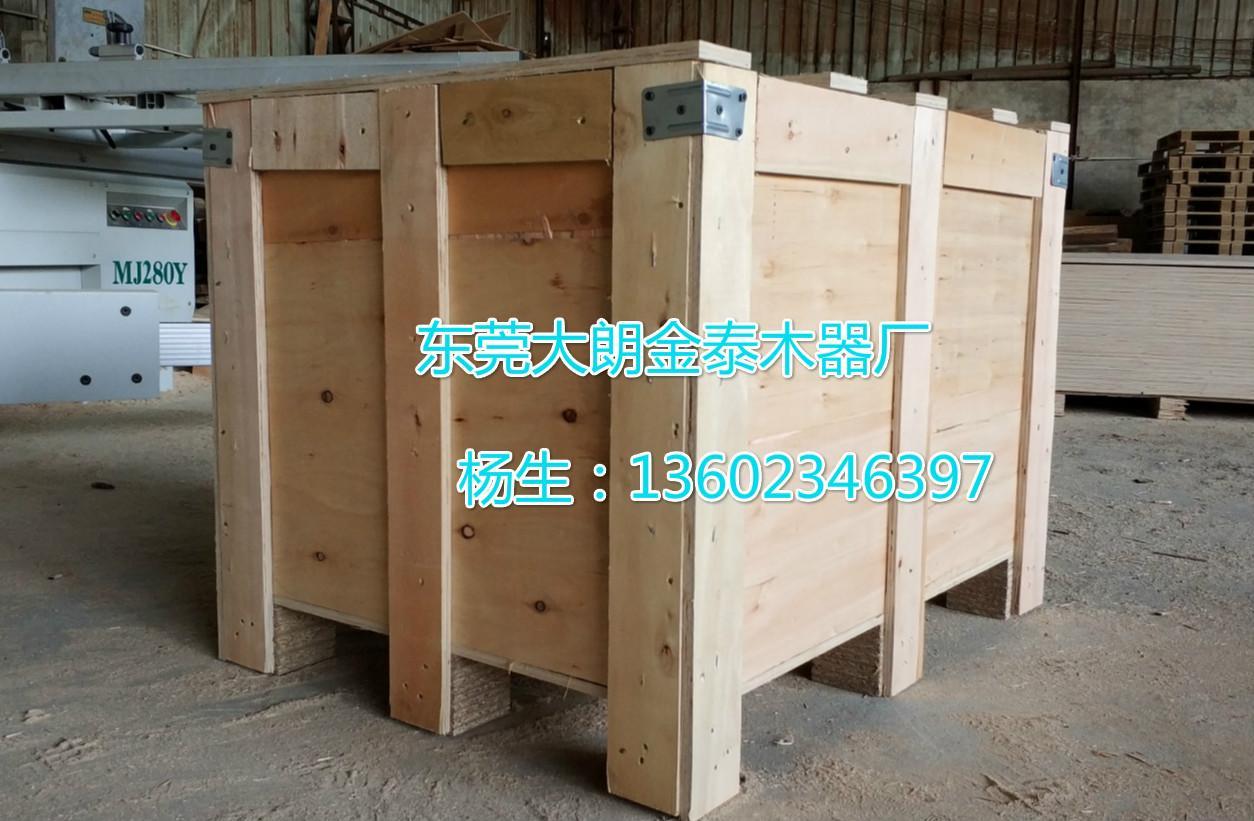 东莞免检包装木箱