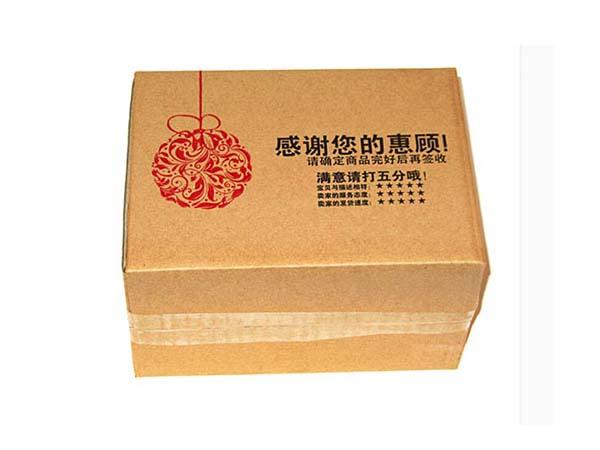 定制环保快递包装盒