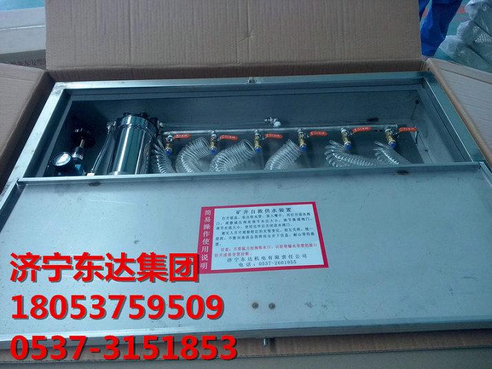 壓風供水自救裝置型號齊全 壓風供水自救裝置價格實惠