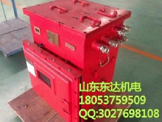 矿用隔爆型锂离子蓄电池电源 矿用在线式锂电池不间断电源