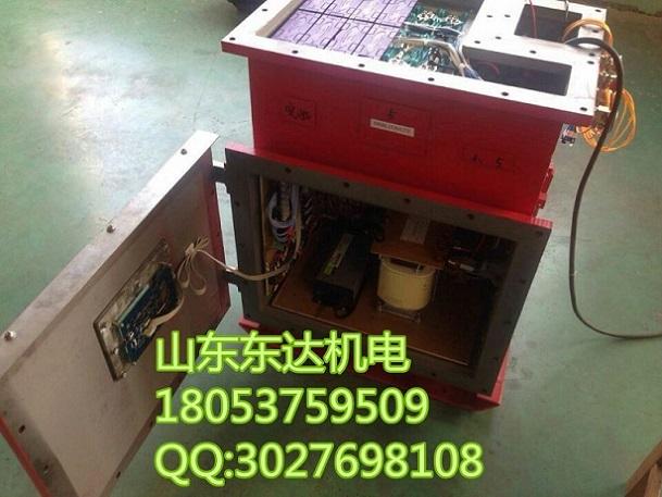 DXBL系列礦用隔爆型鋰離子蓄電池電源廠家直銷