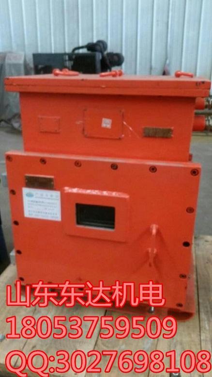 礦用在線式鋰電池不間斷電源 鋰離子蓄電池電源質優價廉