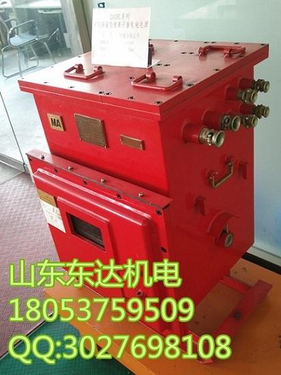 DXBL1536/127J矿用隔爆型锂离子蓄电池电源现货促销