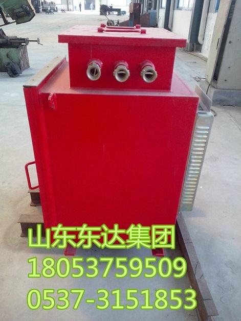 DXBL1536/127J矿用隔爆型锂离子蓄电池电源质美价惠