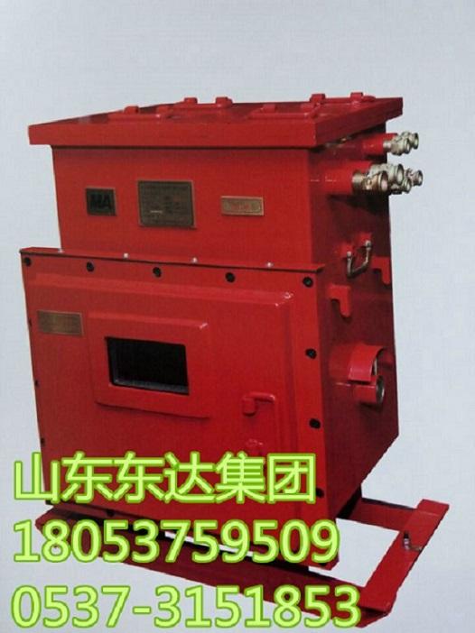 DXBL1536/220J矿用隔爆型锂离子蓄电池电源年底清仓