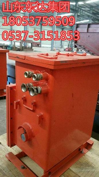 DXBL1536/220J矿用隔爆型锂离子蓄电池电源清仓直销
