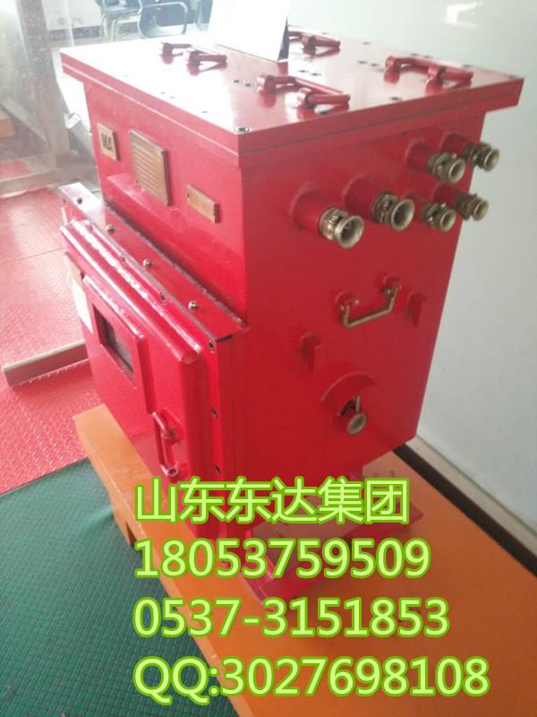 DXBL2280/220J矿用在线式锂电池不间断电源批发特惠