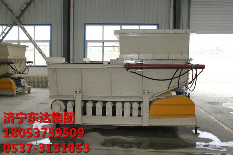 GLD3300/7.5带式给煤机 矿用喂料机 标准式给煤机