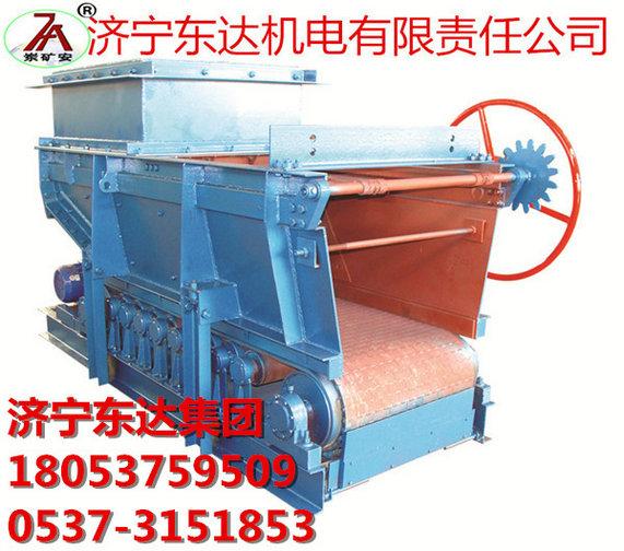 GLD3300/7.5甲帶給料機 GLD4000/11甲帶給煤機