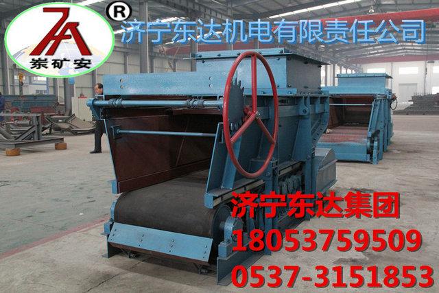 GLD800/5.5皮帶給料機 GLD2200/7.5葉輪給煤機