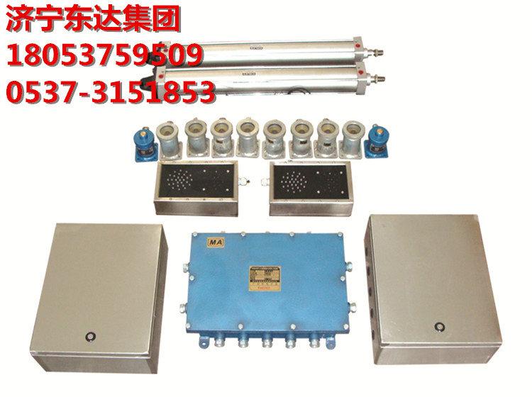 ZMK-127风门控制装置 气动风门装置量大从优