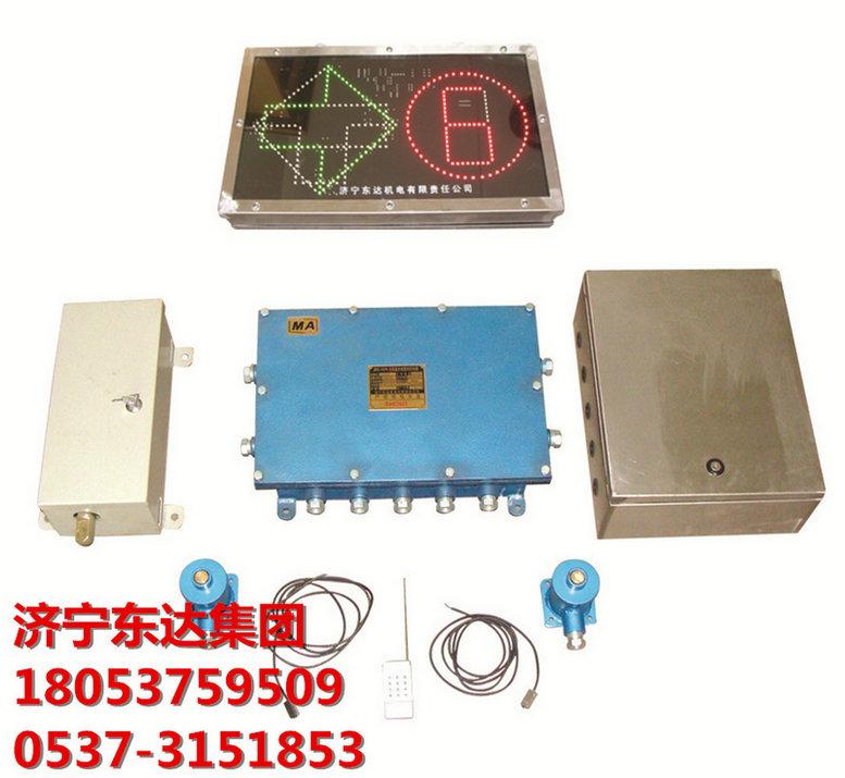 ZKC127型矿用司控道岔装置 电动/气动司控道岔装置