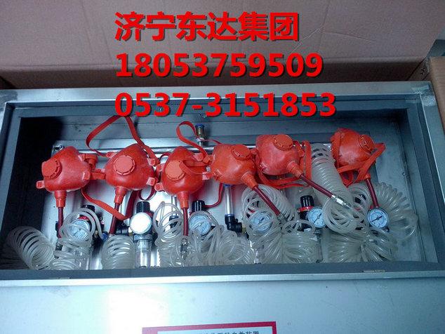 供水壓風自救裝置 壓風供水自救裝置 壓風救護系統