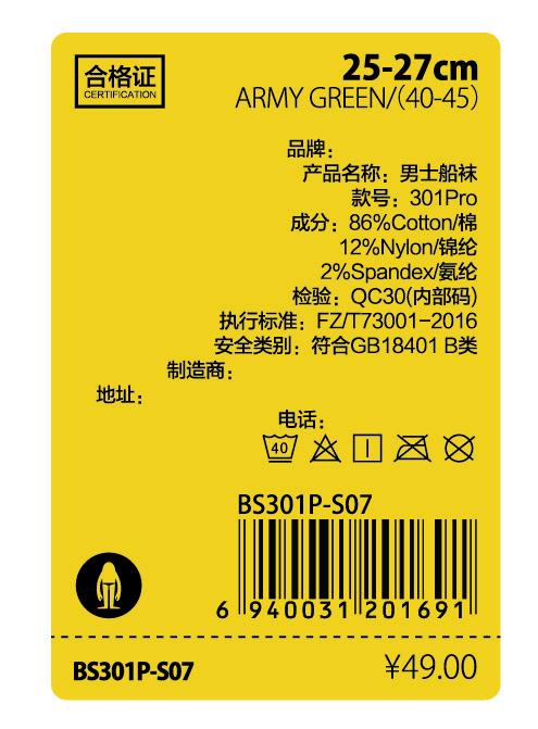 衡阳酒类贴标_东华包装_质量技术标准达标_报价价格