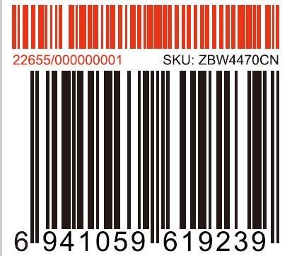 房山酒类贴标_东华包装_产品销售多_采购信息化平台