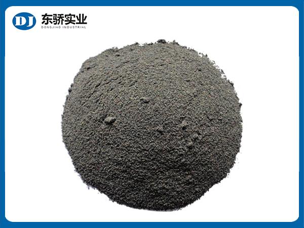 60目防水橡胶粉
