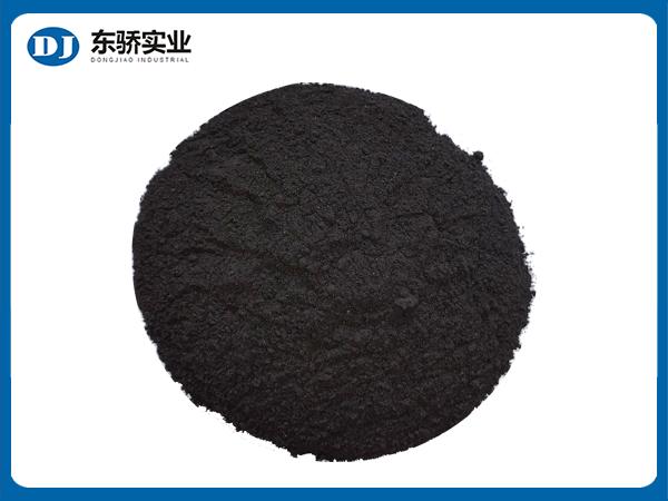 150目黑色钙粉