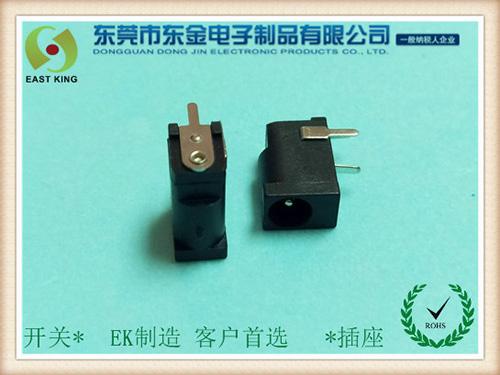DC电源插座-002