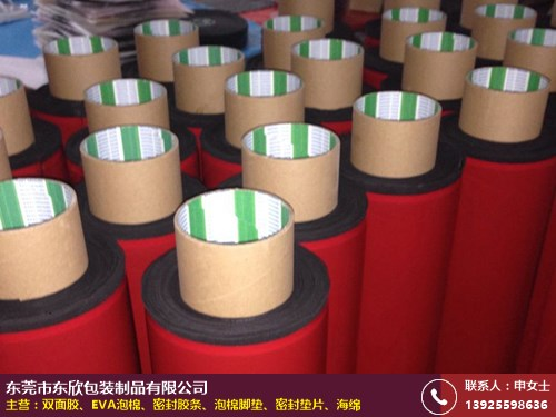 衡阳EVA双面胶哪家便宜 防火 植绒 高密度 过滤 东欣包装