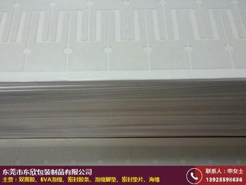 宁德双面胶胶条 高密度 植绒 EVA 防火 珍珠 东欣包装