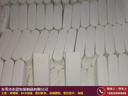 百色包装EVA泡棉 阻燃 异形 防水 防滑 什么是 东欣包装