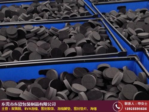 淮南海綿內托 橡塑 EVA 過濾 植絨 波峰 防火 東欣包裝