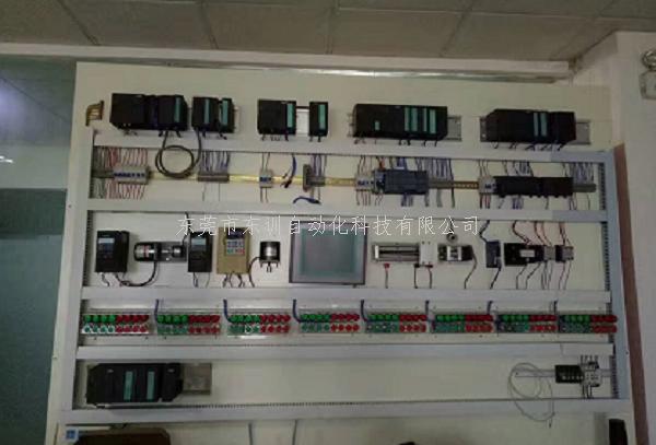 东莞PLC培训,道滘 PLC培训学校,三菱PLC培训,西门子PLC培训
