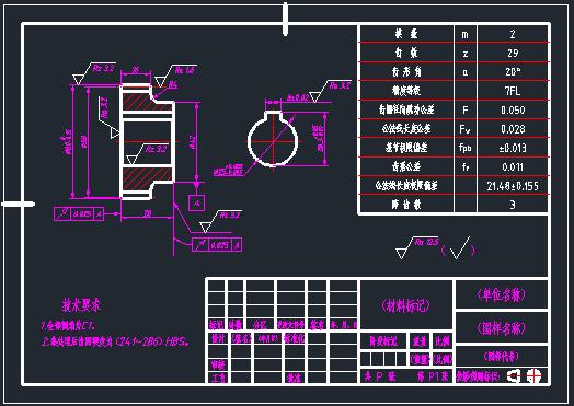 東莞CAD培訓,東莞SolidWorks培訓一對一教學,試聽電話13751477765