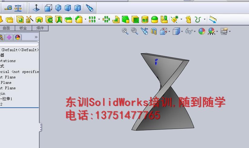 东莞石碣SolidWorks培训,一对一教学,试听电话13751477765