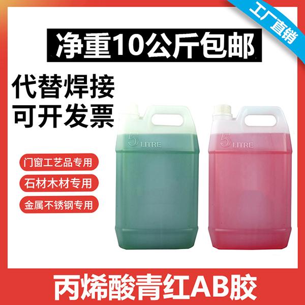 大桶AB胶环氧树脂ab胶