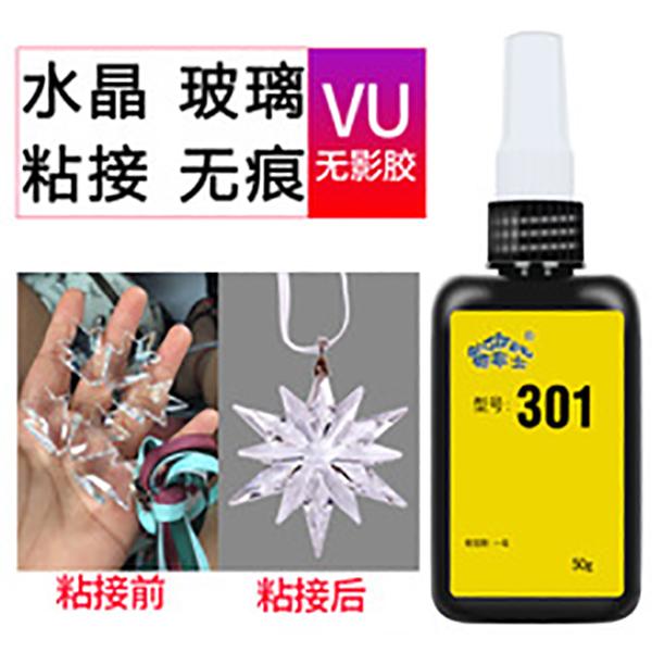 玻璃水晶专用工艺品胶水