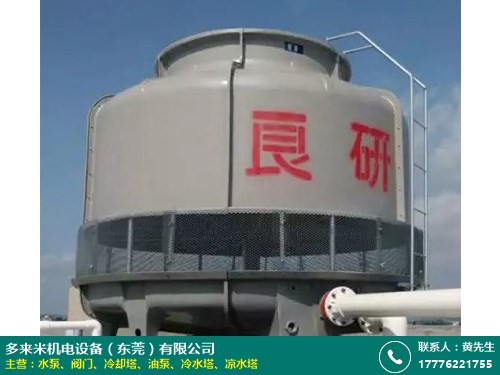 生产公司 东城凉水塔厂 多来米机电
