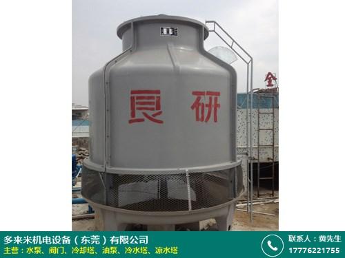 制造商 东莞冷却塔哪种好 多来米机电