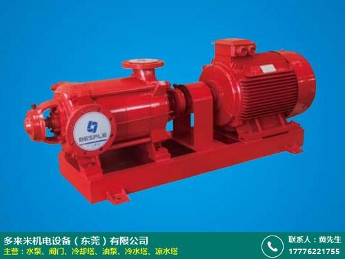 汕头单级水泵 GDF型 GDL型 静音 冷冻 多来米机电