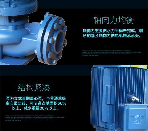 樟木头沉水式水泵 合适 品牌好 多来米机电