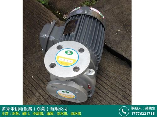 生产公司 IS清水泵品牌 多来米机电