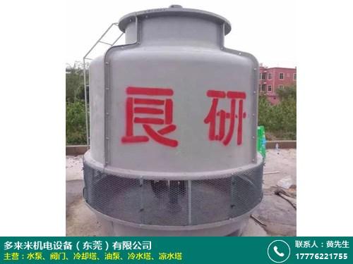 东城冷水塔厂 圆形逆流式 低温 方形 玻璃钢 多来米机电