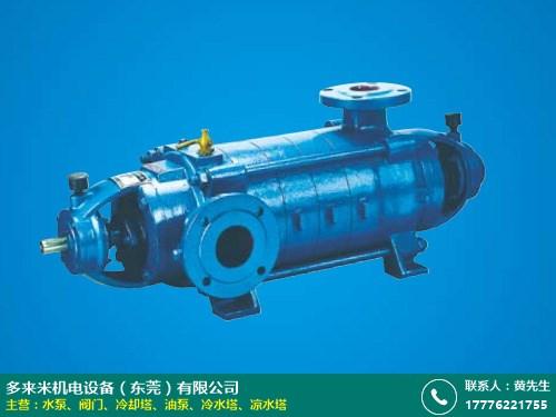 喷灌水泵直销 输送 卫生 立式 潜水 污 多来米机电