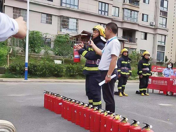消防知識普及