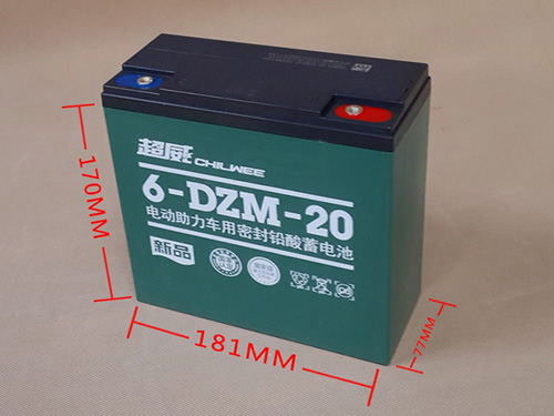 石碣汽車蓄電池銷售商 鼎鑫電池行 汽車 超威 統一 博世
