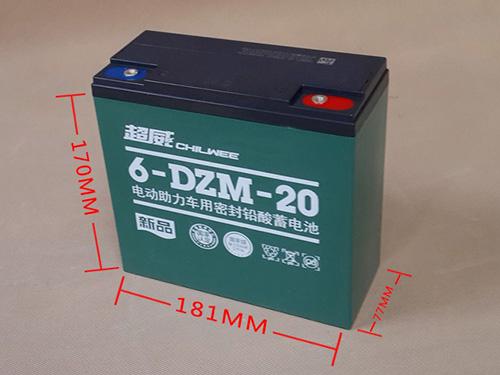 常平超威蓄電池好不好 鼎鑫電池行 儲能 瓦爾塔 博世 發電機