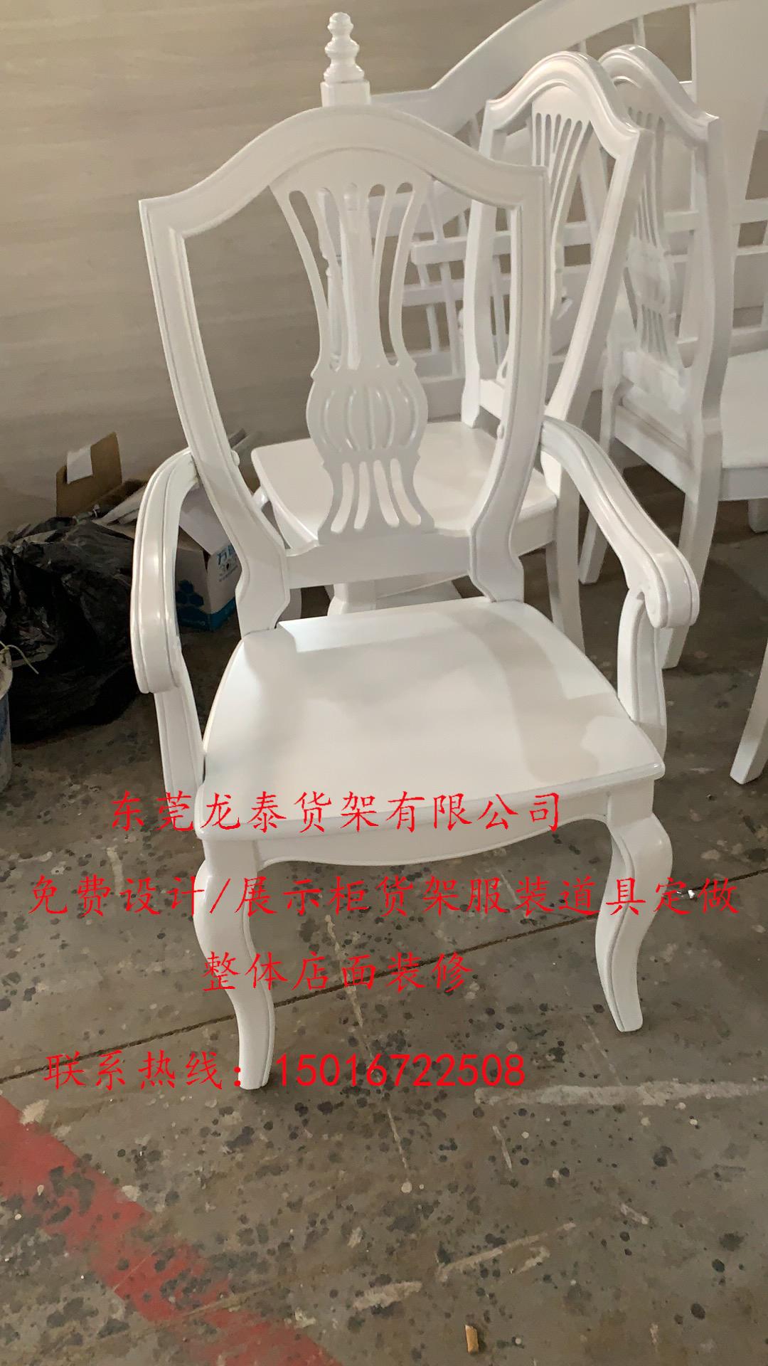 白色实木烤漆椅子桌子家具